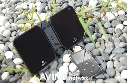 targus ipod speaker
