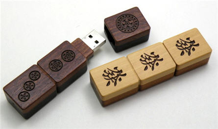 expensive wood usb drive
