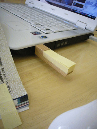 post it note custom flash drive