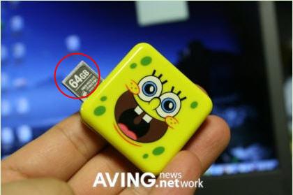 spongebob usb