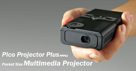 fuchi view usb projector