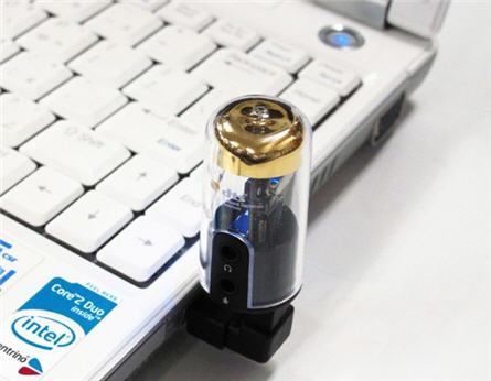 usb vacuum tube