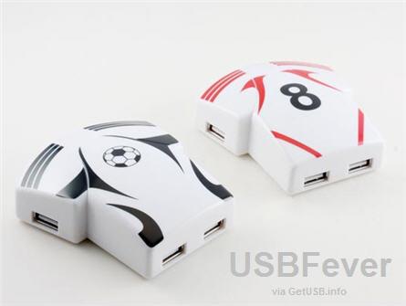 football USB hub