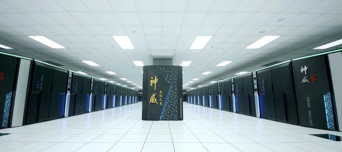China Super Computer